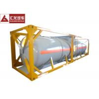 Wholesale 40 Ft Bulk Chemical Tanks  Aluminum Alloy Covered Environmental Friendly from china suppliers