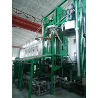 Wholesale Rubber Curing Press Machine from china suppliers