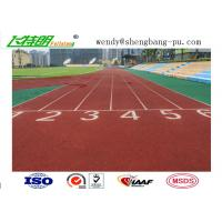 Buy cheap Elastic Synthetical Outdoor Rubber Flooring Anti Slip Polyurethaning Floors from Wholesalers