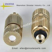 Wholesale water atomization spray nozzles from china suppliers