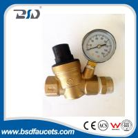 Wholesale Lead-free Brass Hot-selling to European Market Water Adjustment Pressure Reducing Valve from china suppliers