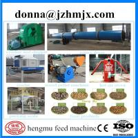 China Fair price good quality straw pellet machine production line for sale on sale