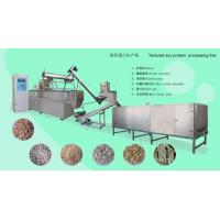 Wholesale Textured Soy protein processing line agricultural food machinery from china suppliers