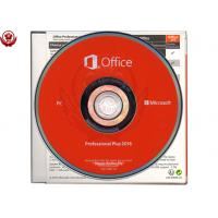 Buy cheap online activate Microsoft Office 2016 Pro plus DVD software Retail Pack key from wholesalers