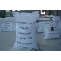Wholesale CAS 10124-56-8 Detergent Powder Raw Material SHMP Sodium Hexametaphosphate 68% from china suppliers