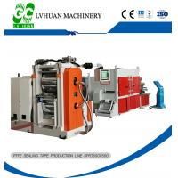 Wholesale Thin PTFE Extrusion Machine Long Lifespan No Heating Effect Automatic Control from china suppliers