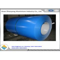 Wholesale Polyester Color Coated Aluminum Coil for Beverage Cans / Painting Aluminum from china suppliers
