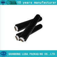 Wholesale Big Machine LLDPE colored shrink wrap  in China from china suppliers