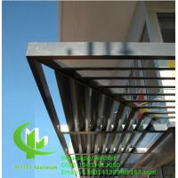 powder coated sun shading for window  Aerofoil louver profile aluminum louver with oval shape for facade curtain wall