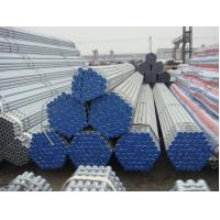 """Wholesale Galvanize Pipe 3"""" Sch40 from china suppliers"""