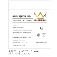 Buy cheap 6FM4.2 12v 4.2ah SLA AGM Sealed Rechargeable Battery For UPS from wholesalers