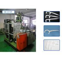Wholesale Fully Automatic Plastic Injection Moulding Machines For Dentek Curve Tooth Floss Picks from china suppliers