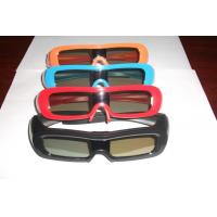 Buy cheap Sharp Compatible Universal Active Shutter 3D Glasses Eyewear 120Hz from Wholesalers