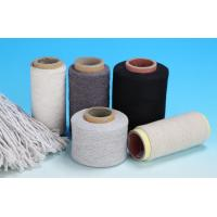 China Polyester CottonThread Yarn , Industrial Sewing Thread 3S - 21S Yarn Counts on sale