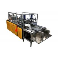 Wholesale Fully Automatic Paper Plate Making Machine For Uncoated Paper SGS Certificate from china suppliers