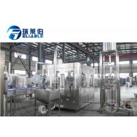 Wholesale Low Noise Tea / Juice Filling Machine , Reliable Automatic Pet Bottle Filling Machine from china suppliers