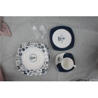 Wholesale Modern Luxury Fine Bone China Dinnerware Sets Square Shape For Home Decoration from china suppliers