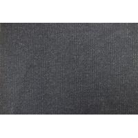 Buy cheap Micro Zig - Zag Wool Twill Fabric Good Design Clothing Material Types from Wholesalers