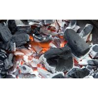 Wholesale Charcoal for sell from china suppliers