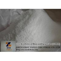 WHITE POWDER FOOD EMULSIFIER Citric Acid Esters of Mono-and Diglycerides