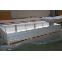 China 8011 H14 Aluminum Sheets For Bottle Safety Closure 0.2mm Thickness on sale