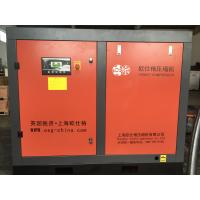 Buy cheap 3000 L/Min Screw Air Compressor with Oil Lubricating 3.0m³/min from wholesalers