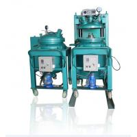 Wholesale Mixing machine (resin transfer molding machine) from china suppliers