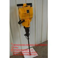China rock drilling auger bits on sale