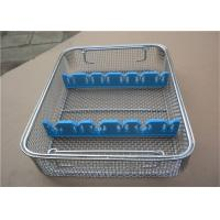 Wholesale Decorative  Custom Silver Rectangular Wire Mesh Basket For Clean Smooth Medical/stainless steel wire mesh baskets lid from china suppliers