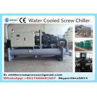 Wholesale Acid/Sulfuric/ Aluminum Anodized Electroplating Water Cooled Chiller With Titanium Tube from china suppliers