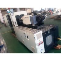 Buy cheap 4000-5000BPH Automatic Used Pet Bottle Blowing Machine La-2L-2e from wholesalers