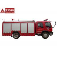 Wholesale 6T Fire Fighting Vehicle  Double Row , Foam Fire Service Truck Innovative Technology from china suppliers