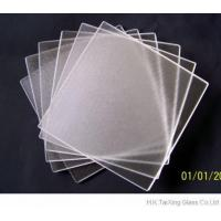 Wholesale Ultra White Tempered Glass from china suppliers