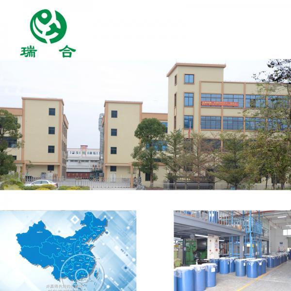 ruihe silicone rubber manufacture