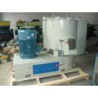 Wholesale Plastic Powder Mixing Equipment (A200L) from china suppliers