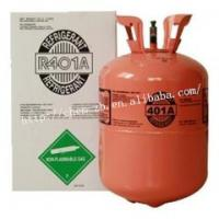 Wholesale mixed refrigerant gas r401a from china suppliers