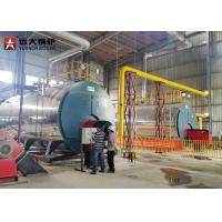 Wholesale 10 Ton Gas Fired Steam Boiler Industrial For Aquafeed Industry , Automatic Operation from china suppliers