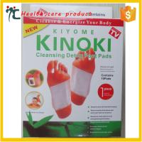 Wholesale New Product promote sleeping relive fatigue kinoki cleansing detox patch dispel toxins foot pads from china suppliers