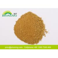 Wholesale Yellow Granule Phenol Formaldehyde Resin , Phenolic Molding Powder  For Toaster Parts from china suppliers