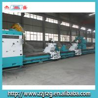 Wholesale Large heavy duty lathe machine swing diameter 2000mm Processing Flange /mould from china suppliers