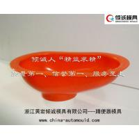 Quality Plastic Injection mould baby potty lid mould baby toilet training seat cover for sale