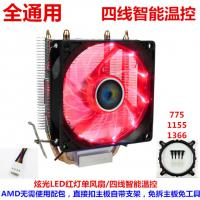 Wholesale 3 wires or 4 wires red LED AMD & Intel CPU cooler from china suppliers
