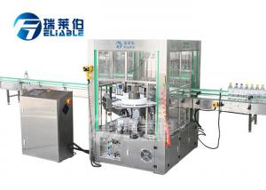 Wholesale Linear Type Fast Speed Full Automatic OPP Hot Melt Glue Labeling Machine from china suppliers