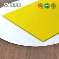 Wholesale Iridescent Hard Coated Acrylic Sheet 7mm Thick 1.2g/M3 Density , High Light Transmittance from china suppliers