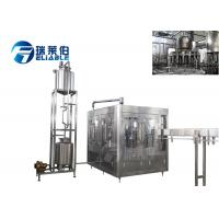 Wholesale Reliable CE Beverage Filling Machine , Liquid Bottle Filler PLC + Touch Screen from china suppliers