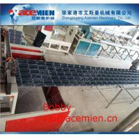 Wholesale Glazed Tile Rolling Forming Line , PVC Roof Panel Making Machine 880mm/1040mm from china suppliers