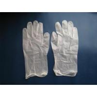 Wholesale Clear Powder Free Vinyl Gloves (SS-S-M-L-XL-XXL) from china suppliers