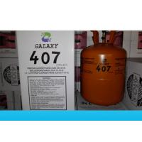 Wholesale Mixture  R407c SGS Approved HFC Refrigerants R22 Replacement For A / C And Heat Pumps from china suppliers