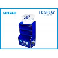 Buy cheap 3 Tiers Custom Cardboard Floor Displays Stand Blue Color For Computer Accessories from Wholesalers
