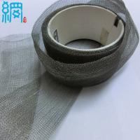 Wholesale Highly Flexible Cable Shielding Knitted Mesh from china suppliers